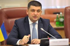 Bloomberg: Медовый месяц премьер-министра Украины закончился http://kleinburd.ru/news/bloomberg-medovyj-mesyac-premer-ministra-ukrainy-zakonchilsya/