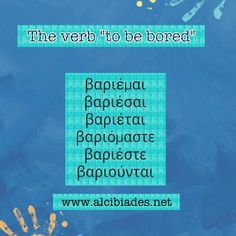Greek lessons for kids, teenagers and adults! The most effective way to learn Greek online! Greek Phrases, Greek Words, School Lessons, Lessons For Kids, Learn Greek, Skiathos, Greek Language, Greek Alphabet, Online Lessons