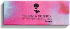 The Bean and The Berry Aronia... Μαύρη βιολογική σοκολάτα με 70% κακάο και αρώνια. Εντονο άρωμα κακάο. Νόστιμη γεύση κακάο με ελαφρώς γλυκές νότες αρώνιας. Περιέχει λίγη σοκοκάλατα για να αναδείξει το κακάο και την γεύση του φρούτου. Chocolate World, Berries, Beans, Berry Fruits, Beans Recipes, Bury, Blackberry, Strawberries