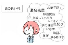 Ensemble Stars, Knight, Comics, Twitter, Day Planners, Knights, Comic Books, Comic Book, Comic
