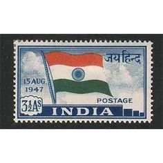 The First Stamp of Independent India with National Flag 3 1/2 Annas Dated  15 August 1947 Independence release date 21 November 1947 MINT -- The First Stamp of Independent India was issued on 21 November 1947. It depicts the Indian Flag with the patriots' slogan, Jai Hind (Long Live India), on the top right hand corner. It was valued at three and one-half annas.