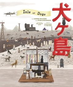 Amazon | The Wes Anderson Collection: Isle of Dogs | Lauren Wilford, Ryan Stevenson, Matt Zoller Seitz, Taylor Ramos, Tony Zhou | Direction & Production
