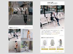 深層学習による画像解析でインスタグラマーのファッションアイテムを探せるSNAP by IQON