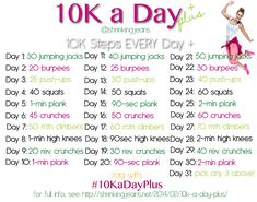 10K a Day PLUS {a monthly workout calendar}