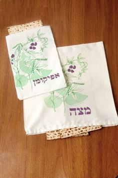Tuesday's Passover Pick | Florence & Isabelle