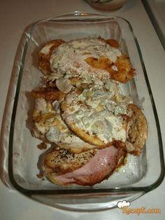 Piletina sa šunkom i sirom