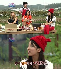 miss A's Suzy reveals how she made her mother cry on 'Invincible Youth 2′