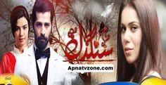 Sangdil Episode 44 Full On Geo Tv  In HD Dailymotion