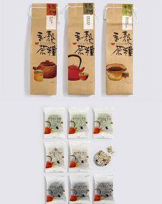 台湾吾谷茶粮SIID CHA系列包裝设计 - 素材公社 tooopen.com Very pretty #tea #packaging PD