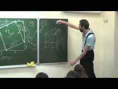 Алексей Савватеев (Филипповская школа) 100 основных вопросов математики