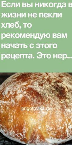 Кулема: мясной пирог, который обожают мужчины. Обязательно приготовьт | пироги ленивые из готового теста и лаваша | Постила