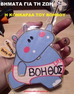 Class Decoration, Kids Behavior, Crafts For Kids, Coin Purse, Parenting, Wallet, Toys, School, Classroom Ideas
