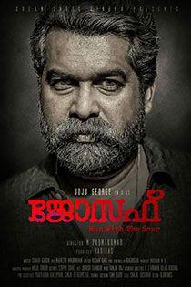 Joseph 2018 Malayalam Movie Online In Hd Einthusan Joju George Dileesh Pothan Aathmiya R In 2020 Malayalam Movies Download Movies Malayalam Streaming Movies Free