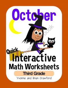 October Interactive Math Worksheets Third Grade from Yvonne Crawford on TeachersNotebook.com -  (41 pages)  - October Interactive Math Worksheets Third Grade