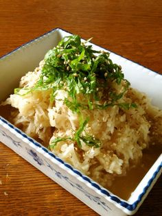 GRATED DAIKON SALAD 極細切り大根サラダ (daikon radish, ponzu, shiso)