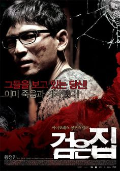 Black House Korean Movie 2007▶ New insurance agent Jun-Oh receives a call relating to life insurance from suicide. A few days later, he meets a client at their home and discovers their son hanging dead. He denies the suspicious father the insurance but the man is relentless and ruthless. http://asianwiki.com/Black_House
