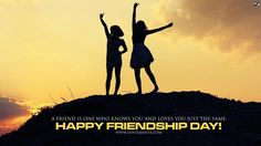 happy friendship day hd wallpapers , romantic friendship day wishes messages for whatsapp Friendship Day Greetings, Happy Friendship Day Quotes, Facebook Profile Picture, Facebook Image, Friends Day, True Friends, Wish Online, Cute Love Couple, Wishes Messages