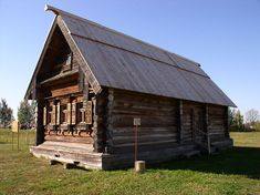 Russia-Suzdal-MWAPL-House of Poor Peasant-1 - Timeline of Russian innovation - Wikipedia, the free encyclopedia