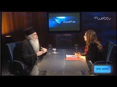 ΣΤΑ ΑΚΡΑ | «Νικόλαος Χατζηνικολάου» (Α' μέρος) | 11/03/2020 | ΕΡΤ - YouTube