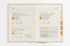 BODY+_LEAFLET[05+] Design Social, Web Design, Page Design, Layout Design, Print Design, Pamphlet Design, Booklet Design, Brochure Design, Portfolio Web