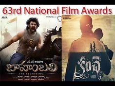 63rd national film awards HD