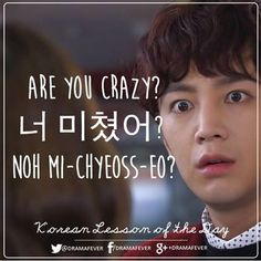 Jang Keun Suk's face just makes this even funnier xD Apparently this is an offensive phrase and should only be used with close friends...