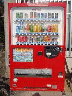 自動販売機 - (Japanese) Vending Machine Aesthetic Japan, Japanese Aesthetic, Drawing Reference Poses, Photo Reference, Vending Machines In Japan, Jojo Siwa Birthday, Graffiti Pictures, Restaurant Concept, Japan Photo