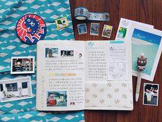 親愛的手帳:初夏的沖繩之旅 @ Page.伴隨著美好 :: 痞客邦 PIXNET ::