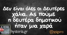 Funny Greek Quotes, Funny Quotes, Free Therapy, Just Kidding, True Stories, Best Quotes, Haha, Funny Pictures, Jokes