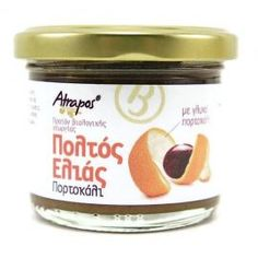 $6.49 Olive Tapenade Bio With Sweet Orange 105g Tapenade, Olives, Crackers, Spreads, Coconut Oil, Jar, Orange, Sweet, Candy