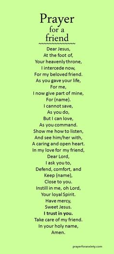 A prayer you can pray for your friend.