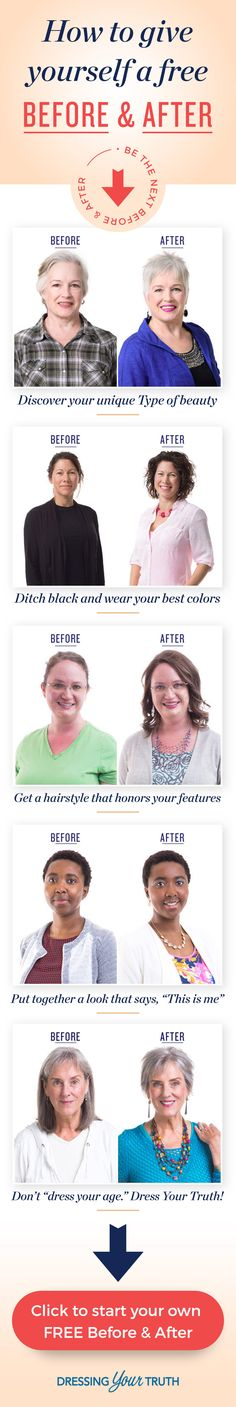 What? Dressing Your Truth is FREE? Yes! Let's create a world where every woman loves her look and feels more confident. Carol Tuttle guides you through a Before and After experience that is more than a makeover. #DYTisFree #CarolTuttle #ShareYourBeforeandAfter #EnergyProfiling #DressingYourTruth #BeforeandAfter #Makeover #StyleOver50