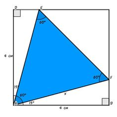 10 Geometry Math Problems With Solutions – Maths Solutions Math Problems With Solutions, Maths Solutions, Right Triangle, Sum Of Squares, Calculate Area, Geometry Problems