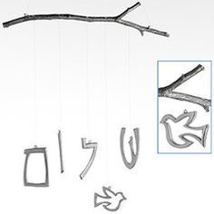 In this ethereal piece, the message of peace spelled in Hebrew and a stylized peace dove hang from a cast metal branch strung with clear monofilament. SIZE: Bra