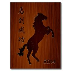 >>>Order          2014 Year of the Horse with Chinese Blessing Post Card           2014 Year of the Horse with Chinese Blessing Post Card This site is will advise you where to buyReview          2014 Year of the Horse with Chinese Blessing Post Card Online Secure Check out Quick and Easy...Cleck Hot Deals >>> http://www.zazzle.com/2014_year_of_the_horse_with_chinese_blessing_postcard-239190225504618812?rf=238627982471231924&zbar=1&tc=terrest