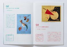 氏デザイン もっと見る Page Layout Design, Web Design, Book Layout, Pamphlet Design, Booklet Design, Brochure Design, Magazine Design, Graphic Design Magazine, Portfolio Layout