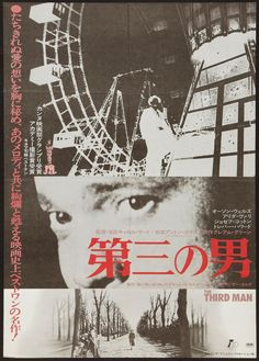 Carol Reed The Third Man (The Man) Japanese Movie Reproduction Poster, UK Book Megastore THE place for rare movie posters Poster Art, Kunst Poster, Poster Layout, Films Cinema, Cinema Posters, Music Posters, Carol Reed, The Third Man, Japanese Poster