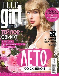 Taylor Swift – Elle Girl Russia Magazine (August 2015)