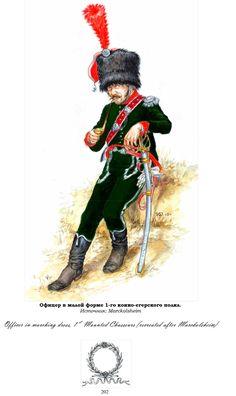 Faster Horses, Napoleonic Wars, Russia, Empire, Joker, Military, Baseball Cards, Fictional Characters, Badges