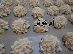 غريبية الحمص ,,..من مطبخ أم كوثر - منتديات الجلفة لكل الجزائريين و العرب