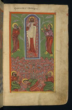 Transfiguration of Christ - This Armenian Gospel book was produced in 904 of the Armenian era (1455 CE) at the monastery of Gamałiēl in Xizan