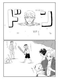 Anime Chibi, Manga Anime, Tokyo Story, Bl Comics, Ariana Grande Wallpaper, Mikey, Anime Family, Funny Anime Pics, Haikyuu Characters