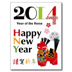==> reviews          	2014 Red Yawata Horse Postcard           	2014 Red Yawata Horse Postcard we are given they also recommend where is the best to buyThis Deals          	2014 Red Yawata Horse Postcard Here a great deal...Cleck See More >>> http://www.zazzle.com/2014_red_yawata_horse_postcard-239701941250934997?rf=238627982471231924&zbar=1&tc=terrest