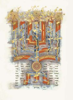 Mateo La Genealogía de Jesús frontispicio de Biblia por Donald Jackson