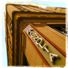 Magnolia Hotel Sign Dallas Texas Downtown Architecture Photographer  IMG_3728