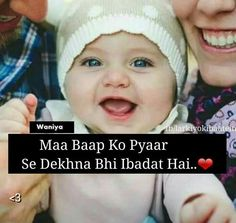 I Love U Mom, Love Quates, Desi Love, I Love My Parents, Mom And Dad Quotes, Mothers Day Quotes, Daughter Quotes, Family Quotes, Religious Quotes