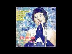 권혜경 - 동심초(同心草) kwon Hyuekyeong - Grass of Same Mind(1964)