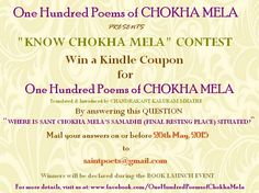 As part of its BOOK LAUNCH EVENT, One Hundred Poems of CHOKHA MELA presents  ***KNOW CHOKHA MELA CONTEST***  Q. Where is Chokha Mela's Samadhi (final resting place) situated?  Win a Kindle coupon to download One Hundred Poems of CHOKHA MELA by answering this simple question. Mail your answers to saintpoets@gmail.com on or before 26th May 2015. Hurry up! Up to three prizes to be won!!