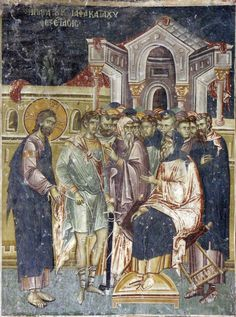 Christ being questioned by Annas. Fresco in Staro Nagoricno, Macedonia. Fresco, Tempera, Byzantine Art, Hagia Sophia, Eucharist, Holy Week, Orthodox Icons, Mural Painting, Art And Architecture