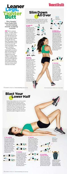 Leaner Legs, Tighter Butt - Perform this fast workout two or three times a week to build muscle and burn fat / WomensHealthMag.com/LeanLegs